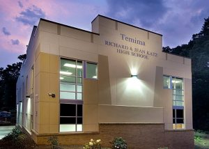 Temima Richard & Jean Katz High School